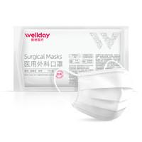 京东PLUS会员:WELLDAY 维德 一次性医用外科口罩 25只/盒 *3件