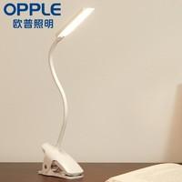 OPPLE 欧普照明 夹子台灯 1800毫安 3档调光