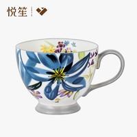 京东PLUS会员:佳佰·悦笙 陶瓷马克杯 400毫升