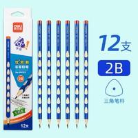 deli 得力 洞洞铅笔 2B/HB 12支装