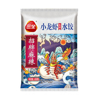 三全 麻辣小龙虾风味水饺 450g  *5件