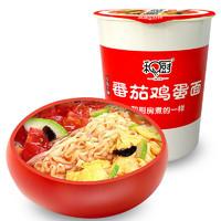 He Chu 和厨 番茄鸡蛋面 62g *17件