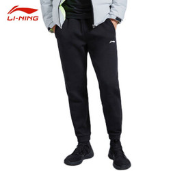 LI-NING 李宁 AKLQA37-1XL 男士收口运动长裤