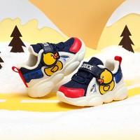 B.Duck 小黄鸭 儿童保暖运动鞋