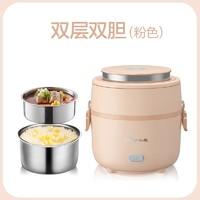 Bear 小熊  DFH-B15N1 电热饭盒 双层双胆
