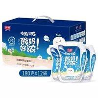 限北京上海:光明 咕浓咕浓 浓缩风味酸奶 180g*12袋 *6件