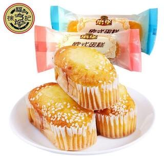 徐福记 磨堡蛋糕 500g