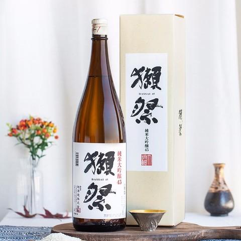 獭祭45日本清酒米酒1.8L 日本原装进口洋酒纯米大吟酿50升级版礼盒装