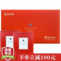 徽六 六安瓜片 雨前特级红色礼盒装150g 徽茶手工绿茶茶叶 2020新茶上市 中华老字号