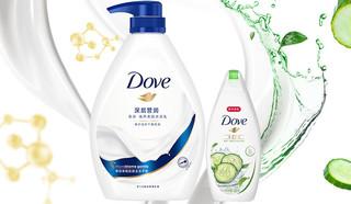 多芬滋润保湿沐浴露套装1300g 沐浴乳(新老包装请以收到实物为准)