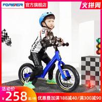永久兒童平衡車滑行溜溜車小孩自行車雙輪無腳踏寶寶3-6歲滑步車(賽車手金剛(12寸精銳藍))