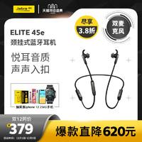 Jabra/捷波朗 ELITE 45e 无线蓝牙运动耳机颈挂式耳机快速充电
