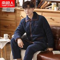 南极人男士睡衣冬季三层夹棉加厚秋冬款加大码家居服加绒冬天保暖法兰绒套装 XL