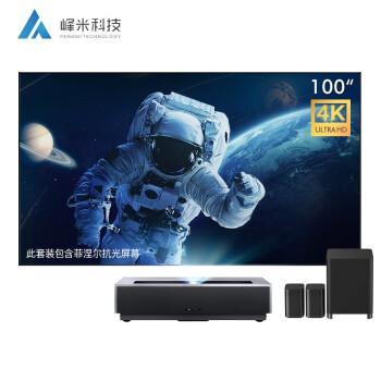 峰米 L406FCN 4K max 投影机