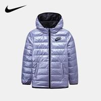 Nike 耐克 大儿童双面穿轻薄羽绒服