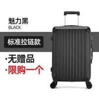 艾乐途(ilettos)行李箱拉杆万向轮20寸