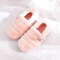 萱宜阁 XYG-B18076-1  情侣款棉拖鞋