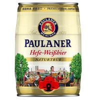 京东PLUS会员:PAULANER 保拉纳 小麦啤酒 5.5度 5L *2件
