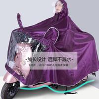 雨衣电动车摩托车骑行遮脚雨披