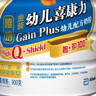 ABBOTT 雅培 喜康力系列 幼儿配方奶粉 3段 900g(1-3岁)