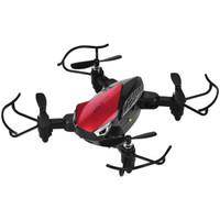 贝利雅 遥控飞机无人机 红色定高版无航拍
