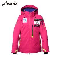 phenix 菲尼克斯 PF682OT05W 女士滑雪服