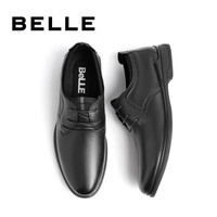 BeLLE 百丽 6BU01CM9 男士休闲皮鞋