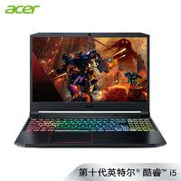 百亿补贴:Acer 宏碁 暗影骑士·擎 15.6英寸游戏本(i5-10300H、16GB、512GB、GTX1650Ti、144Hz)