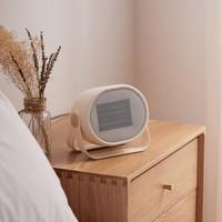 小熊取暖器家用迷你烤火小太阳电暖器气电暖风机节能