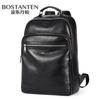 BOSTANTEN 波斯丹顿 B6172031 男士商务休闲背包