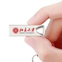 兰科芯小金刚U盘USB2.0 64G