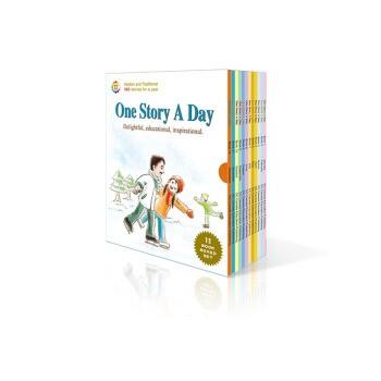 《one story a day 天天英语 一日一故事》初中版