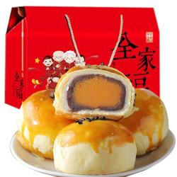 雪媚娘蛋黄酥月饼糕点零食小吃整箱批发中秋礼盒装多规格可选 6枚 雪媚娘蛋黄酥红豆味