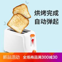 多士炉烤面包机多功能早餐机多士炉烤吐司机家用 KC-DN01一年换新