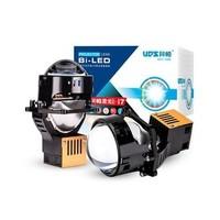 UPS 阿帕 i7-LED 激光大灯套装 双LED灯珠组+双反射碗 5800K