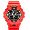 CASIO 卡西欧 G-SHOCK系列 51.64毫米电子腕表