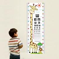 意尔嫚 儿童视力表身高贴墙贴画测量墙贴纸幼儿园墙贴自粘DIY卡通儿童房装饰画 长颈鹿宝宝 *2件