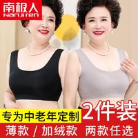 无钢圈背心式妈妈无痕运动内衣女超薄款文胸50岁中老年人大码胸罩