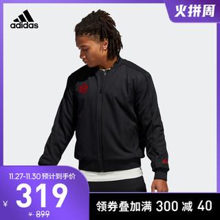 阿迪达斯官网 adidas CNY ROSE JKT 男装篮球运动夹克外套GH4993