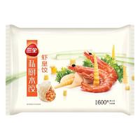 三全 私厨水饺 虾皇饺 54只 600g *5件
