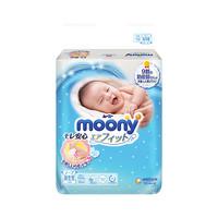 moony 尤妮佳 婴儿超薄纸尿裤 NB90