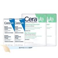 CeraVe 适乐肤 修护乳3ml*2+洁面啫喱1.5ml*2