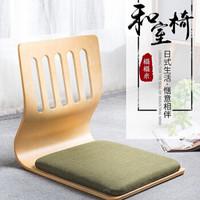 榻榻米椅子懒人椅无腿椅靠背椅和室椅