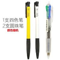 M&G 晨光 1支四色笔+2支圆珠笔 颜色随机