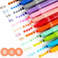 TOMBOW 蜻蜓 PLAY COLOR DOT 双头圆点手账笔 单支装 12色可选