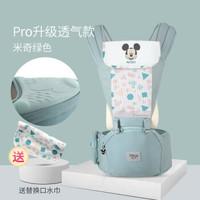 迪士尼婴儿背带腰凳宝宝抱娃神器透气四季通用宝宝背带