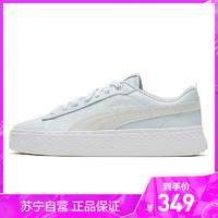彪马 Puma 2020新款女士Smash Platform L低帮休闲板鞋36648719
