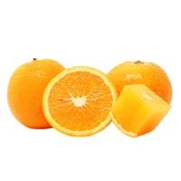自由王果 湖南麻阳冰糖橙 大果65-70mm   5斤装