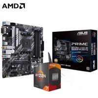AMD 锐龙 R5-5600X CPU处理器 + ASUS 华硕  PRIME B550M-A WIFI 板U套装