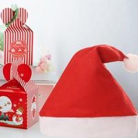 Timode 优时 1个圣诞帽+5个苹果盒